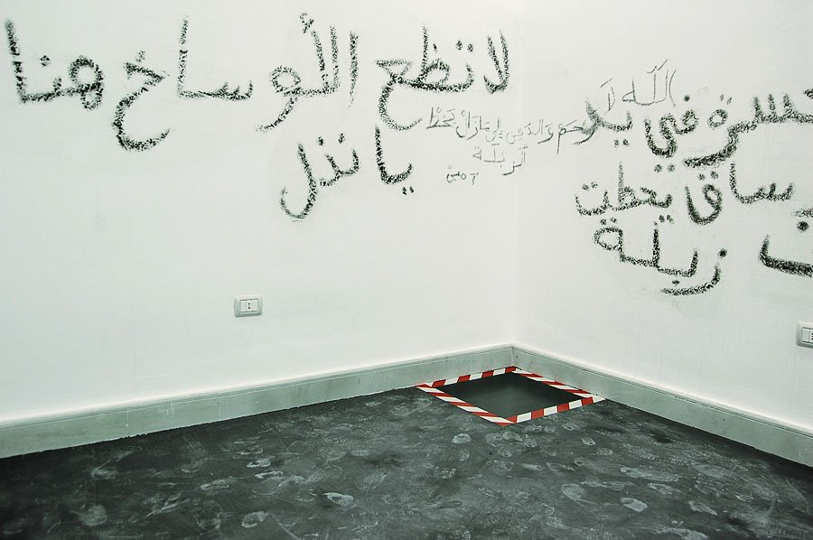 Nadia Kaabi-Linke, Don't Drop It, 2009